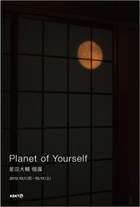 Planet of Yourself
